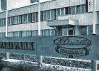Több mint 600 millió uniós forintból bővítette termelési kapacitását a Daniella Ipari Park Kft.